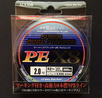 Cross Factor - SUPER CORE FIGHTER X8 - PE2 32lb / 300m