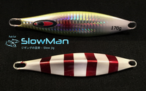 SLOWMAN - Slow jigging lure 170 grams -Red White